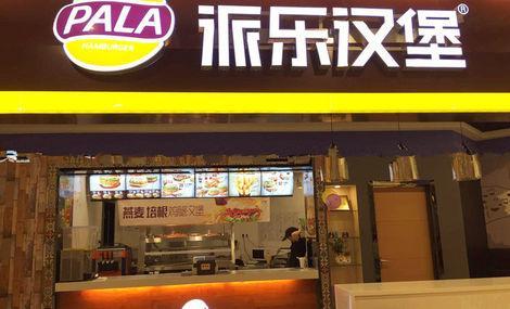 武汉派乐餐饮管理有限公司冷库项目