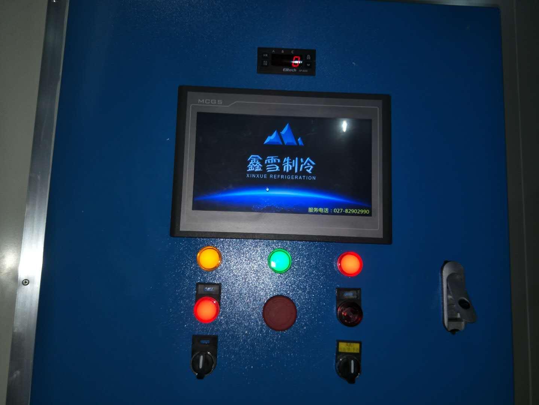 定制PLC控制系统